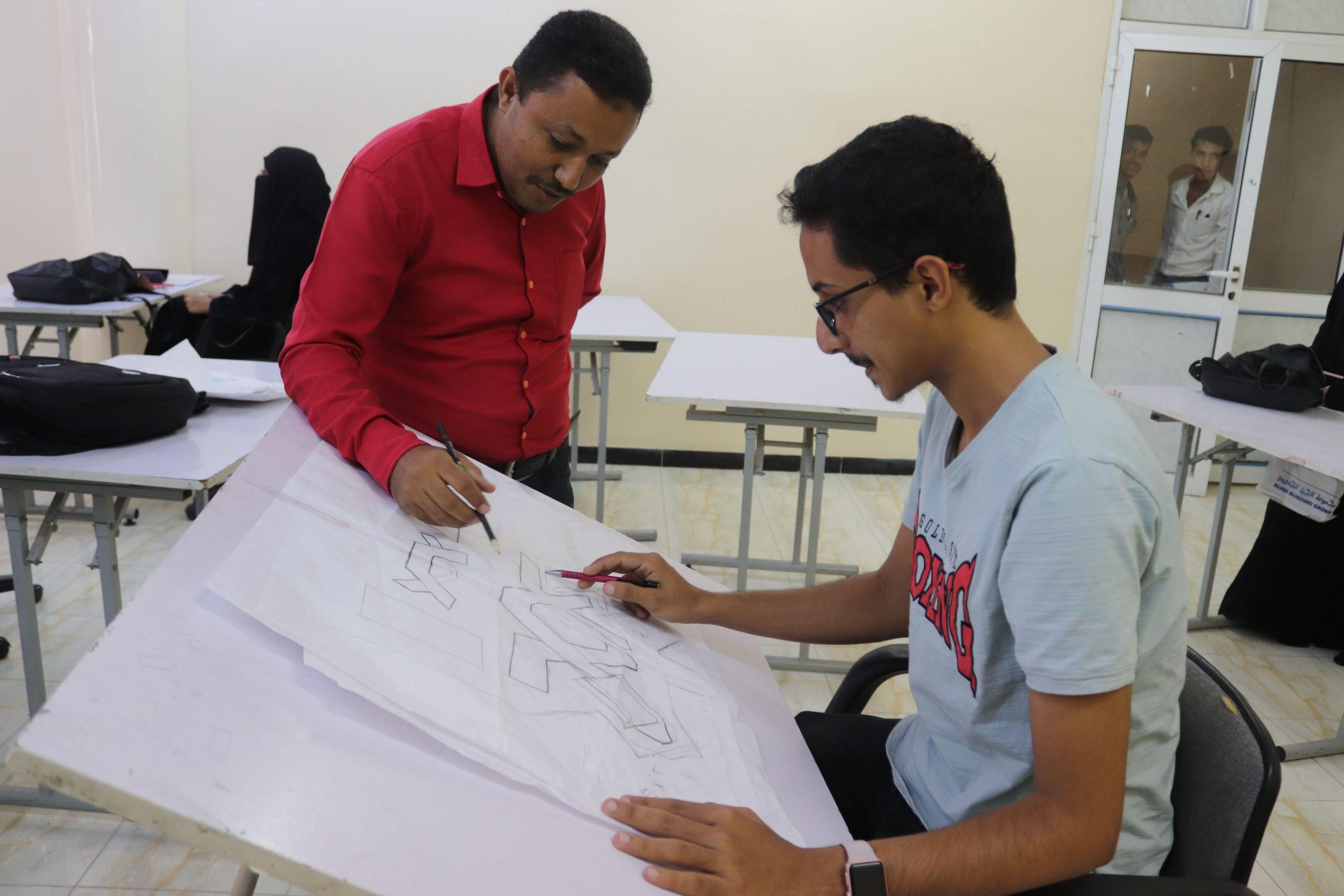 كلية الهندسة