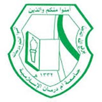 جامعة ام درمان الاسلامية
