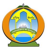 جامعة ديالي