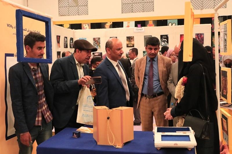 جامعة العلوم تنظم معرض الجرافكس الخامس وتكرم الطالبات الفائزات في المسابقة العربية للتغليف