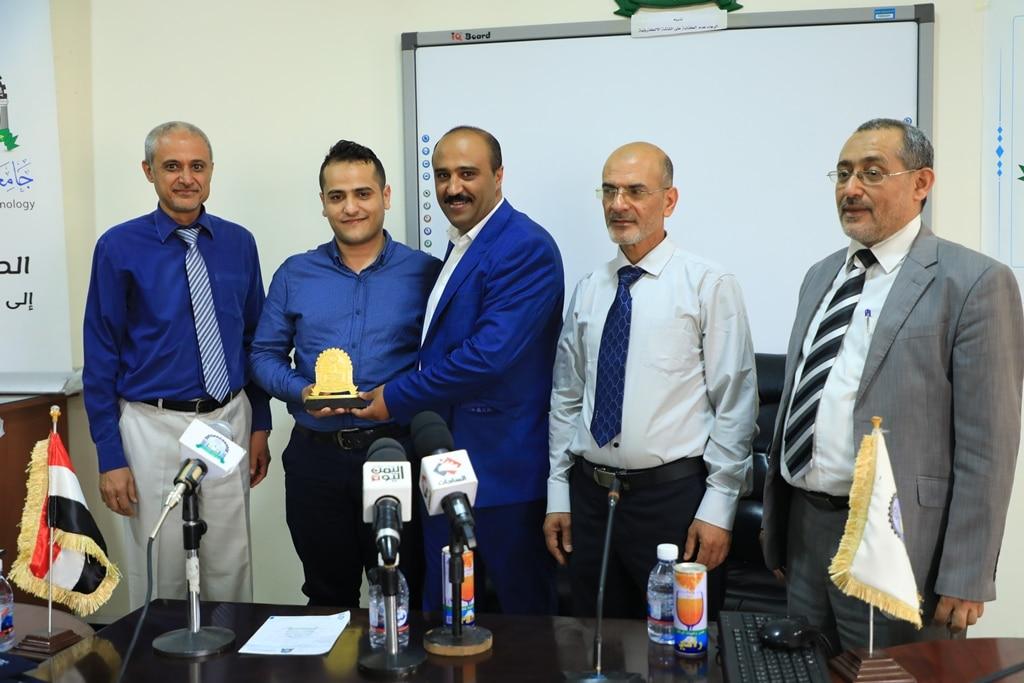 جامعة العلوم والتكنولوجيا، اليمن ، تحتفي بحصول احد خريجيها ، الزمالة البريطانية في الجراحة